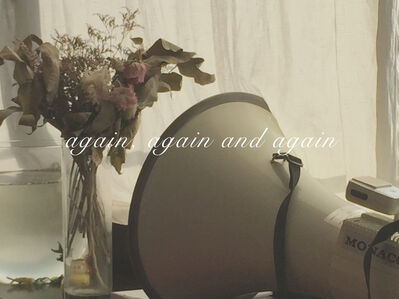 'again, again and again' - Solo Exhibition of Eric Baudart