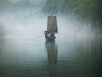 Yishan Island, Mist (Ten Thousand Waves)
