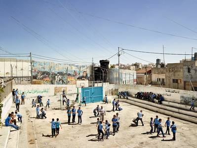 Alda Boys School, Bethlehem, West Bank