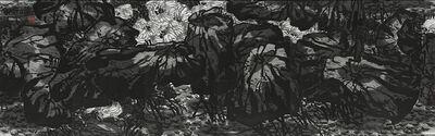 Pan Gongkai, 'Dream in the Midsummer', 2010