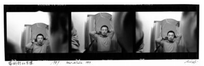 Ai Weiwei, 'New York Photographs 1983 - 1993', 2011