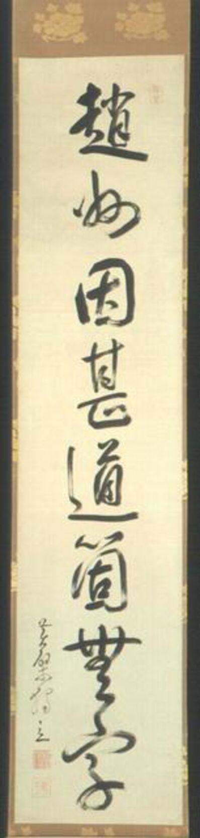 Obaku Dokuryu, 'Calligraphy', 1596-1672