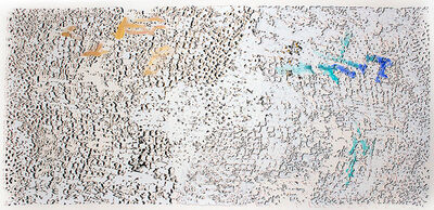 El Anatsui, 'Untitled (Gold with Blue)', 2013