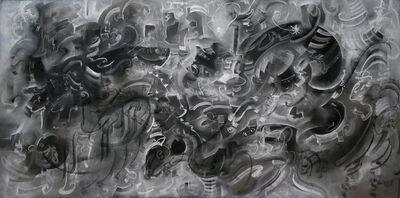 Mahmood Sabzi, 'Abstract Gray', 2017