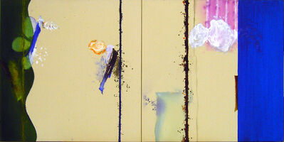 Hanibal Srouji, 'Cage Blue', 2006