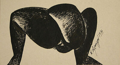 Laxma Goud, 'Untitled (Head Between Legs)', 1977