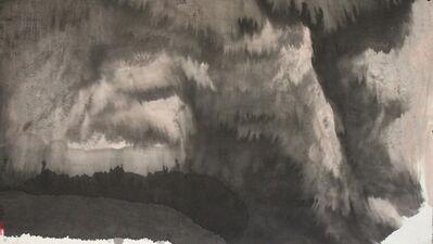 Yueying Zhong, 'Mountainmist山藹   ', 2008