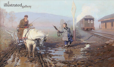 Victor Anderson, 'Muddy Train Station'