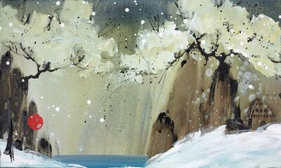 Danielle O'Connor Akiyama, 'Treasure Dome I', 2016