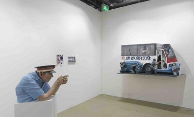 Wang Du 王度, 'Image gratuite', 2010