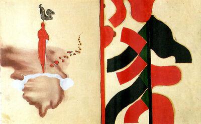 Giuseppe Gallo, 'Gallo in testa', 1992