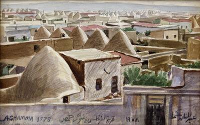 """Abd Al-Mannan Shamma, '""""Al Farkas Village near Homs Syria"""" قرية الفرقلس بضواحي حمص', 1978"""