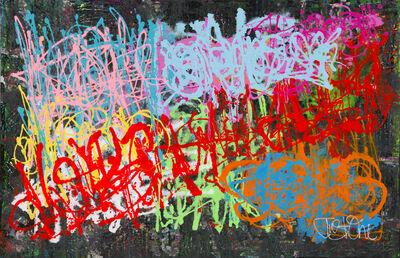 Justone, 'Night Sweats', 2015
