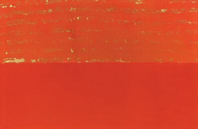 Judit Reigl, 'Unfolding', 1974