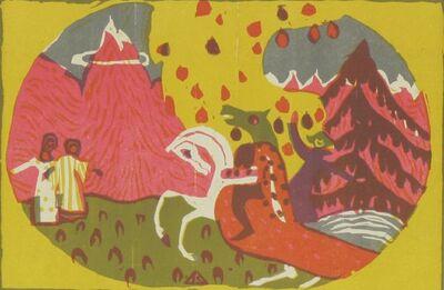 Wassily Kandinsky, 'Berge; Orientalisches; Klange Ll'
