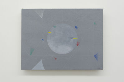 Sarah Chilvers, 'Untitled (BC_SC2016_04)'