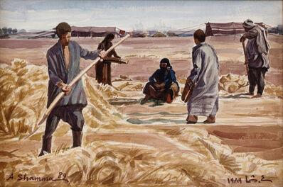 """Abd Al-Mannan Shamma, '""""Harvest Season in the outskirts of Homs Syria"""" في موسم الحصاد بضواحي حمص', 1989"""