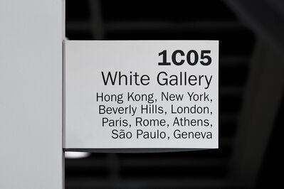 Yason Banal, 'Gallery Shield Combine (WG)', 2015