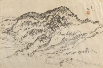 Nandalal Bose, 'Landscape', 1959