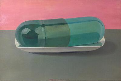 Wang Changgan, 'Pink', 2018