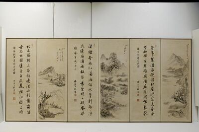 Nukina Kaioku, 'Landscapes In the Manner of Past Chinese Masters', about 1840-1849