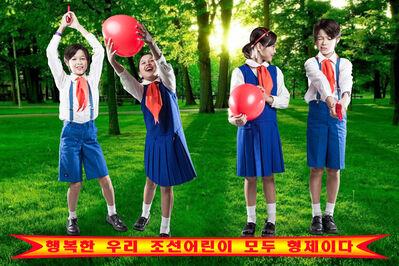 Mina Cheon, 'All Happy Chosun Children are Siblings', 2015