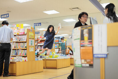 Natsumi Hayashi, 'Today's Levitation 06/13/2011', 2011