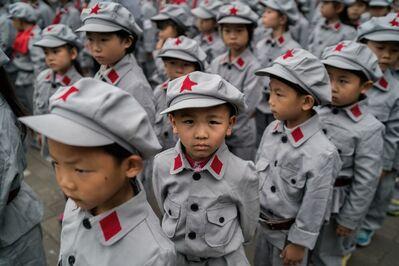 Ruben Terlou, 'Red Army School', 2016