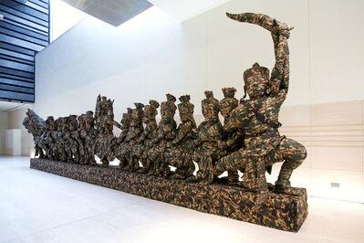 Svay Sareth, 'Toy (Churning of the Sea of Milk)', 2013