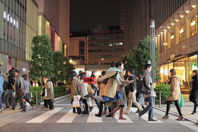 Natsumi Hayashi, 'Today's Levitation 06/08/2011', 2011