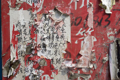 Kirk Pedersen, 'Red Wall, Dalian, China', 2008