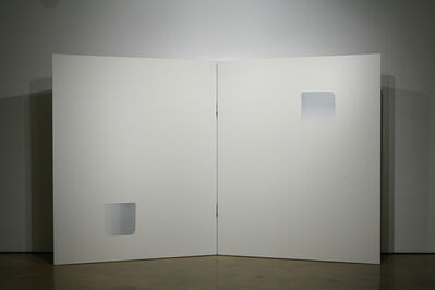 Lee Ufan, 'Dialogue(Diptych)', 2006