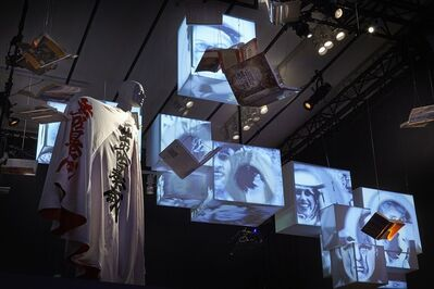 David Bowie, 'Installation view: Area 6 – Cultural Influences – Cloak with Kanji Letters'