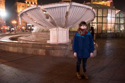 Pilar Quinteros, 'Friendship of Peoples Fountain', 2014