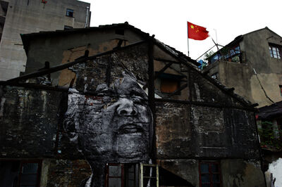 JR, 'The Wrinkles of the City, Action in Shanghai, Jiang Qizeng - Red Flag, Chine', 2010