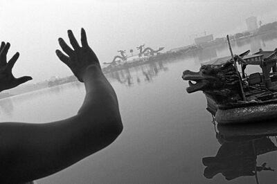 Niu Guozheng 牛国政, 'Pingdingshan', 1994