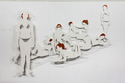Frank Plant, '''Oh the Humanity... II''', 2015