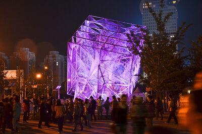 Oyler Wu Collaborative, 'The Cube', 2013