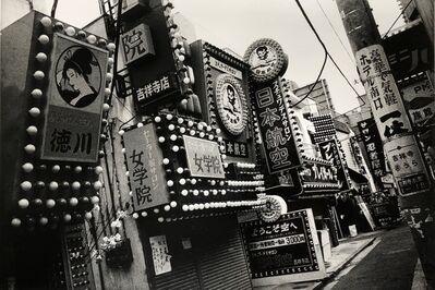 Daido Moriyama, 'Amusement District, Tokyo', 1976