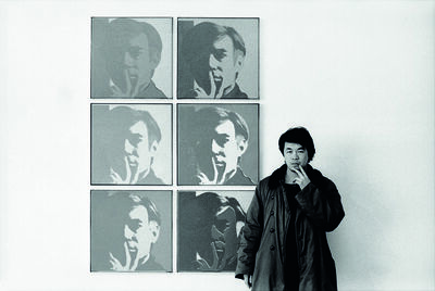 Ai Weiwei, 'At the Museum of Modern Art', 1987