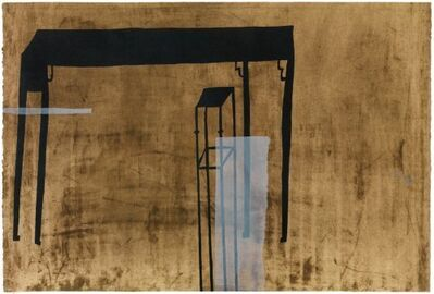 Wang Huai-Qing, 'Stand', 2008