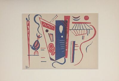 """Wassily Kandinsky, 'Composition from """"XXe Siècle""""', 1939"""