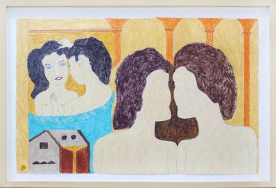 Reza Shafahi, 'Untitled', 2017