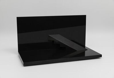 Sergio de Camargo, 'Untitled (#559)', 1985