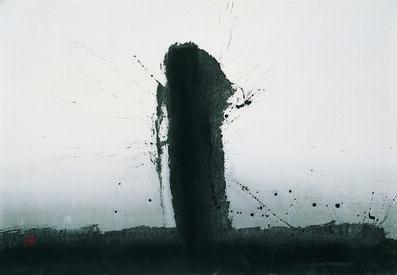 Ho Deuk Kim, 'Awakening Moment - Standing Up', 2007