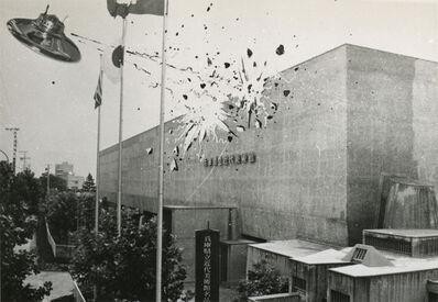 Chu Enoki, 'U.F.O. ', 1974