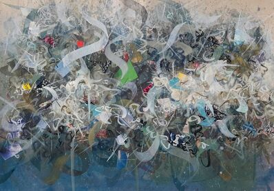 Khaled Al-Saai, 'The Surface and Beneath', 2017