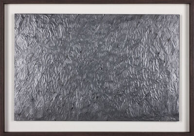 Choi Byung-So, 'Untitled', 2009