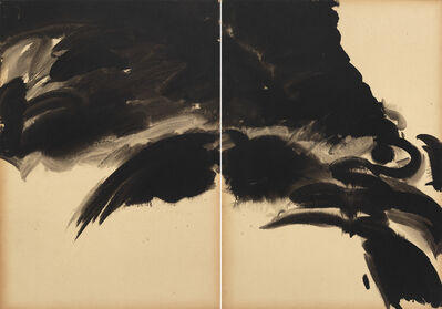T'ang Haywen 曾海文, 'Untitled', Before 1973