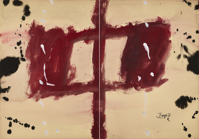 T'ang Haywen 曾海文, 'Untitled', ca. 1973
